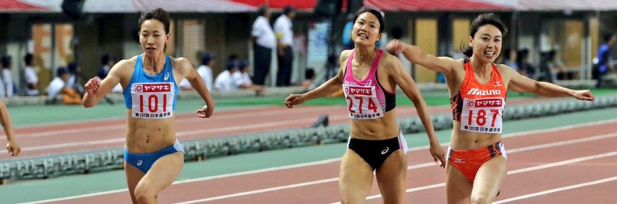 日本女子短距離総合
