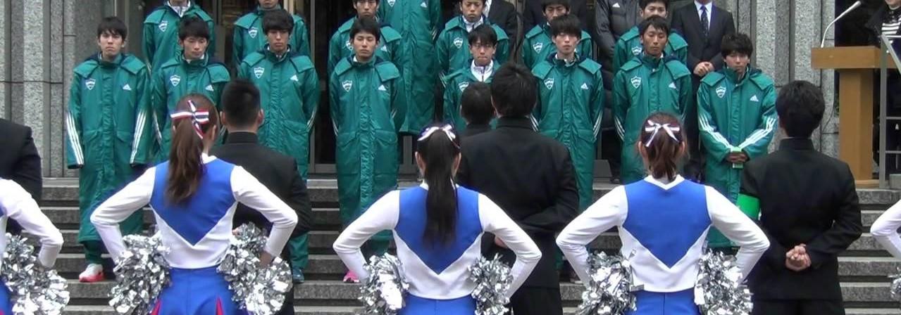 【押忍!】応援部・チアリーダー