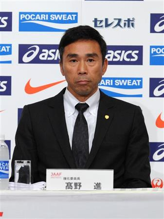【陸上】高野進氏、日本人初の9秒台を「桐生選手が出してくれて嬉しかった」