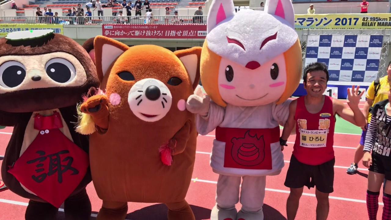 【陸上】<瀬古利彦氏>「知っている選手は猫ひろし」という反応に「それぐらい今の日本男子マラソンのレベルは低い」