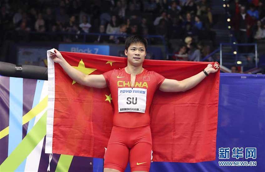 【陸上】中国の蘇炳添が9秒91! 男子100mのアジア記録に並ぶ