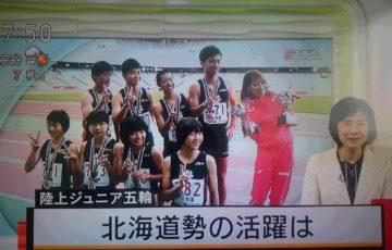 なあ・・・東京五輪の陸上競技を北海道でやるってダメなの?