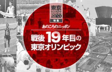 二年後にこの暑さで東京オリンピックって死人でるぞ