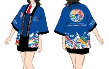 【東京五輪】政府「社会人がボランティアに参加しやすくなるようボランティア休暇の創設を」経団連ら財界に要請 批判の声も