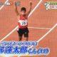 【陸上】「不滅の」100m小学生記録、21年ぶり更新 11秒72