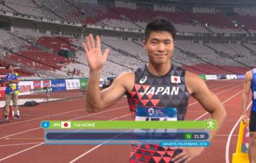【アジア大会/陸上】男子200m決勝、小池悠貴が金メダル