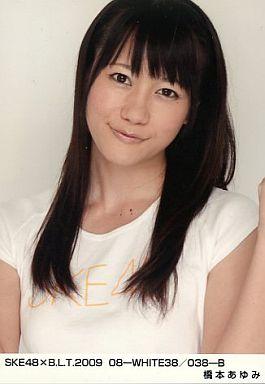 【陸上】「1億円と元SKE48美人妻」を手に入れた異端児マラソンランナー・大迫傑