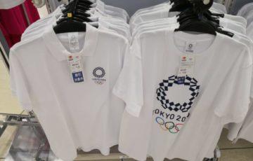 【五輪】ま、マジか!東京オリンピック2020公式Tシャツ、日本製かと思ったらまさかの中国製だった