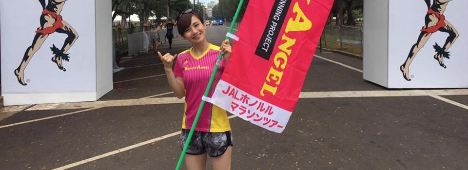 【ツインテール】湯田友美応援スレ【エンジェル】