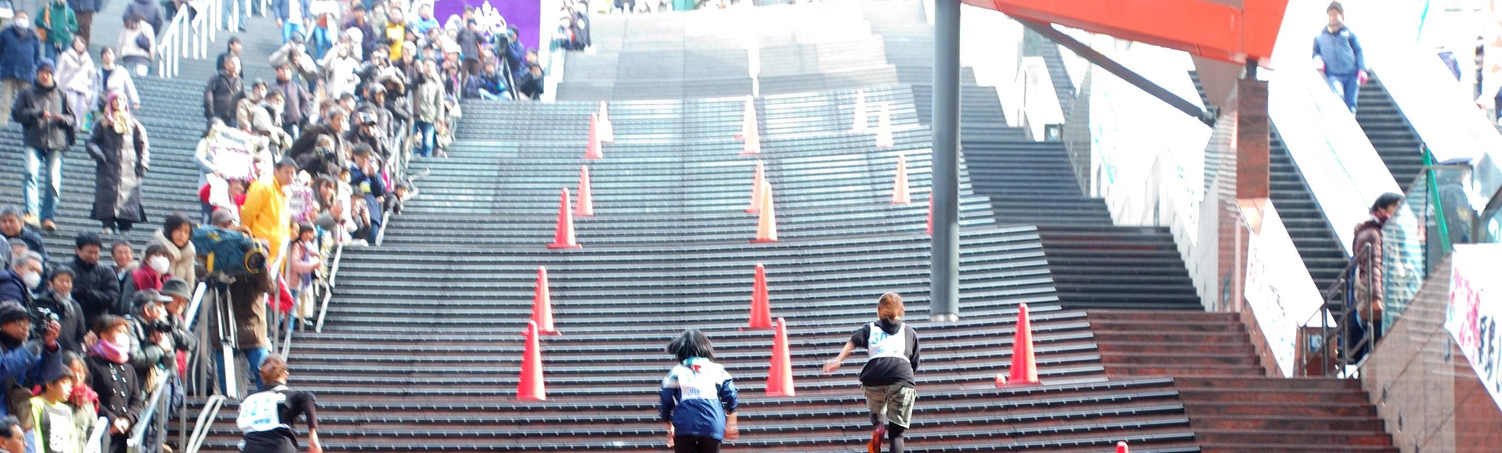 「あべのハルカス」「東京タワー」などの階段を一気に登る大会