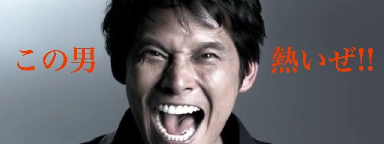 【期待しかない】織田裕二『世界陸上』20年目11大会連続メインキャスター就任