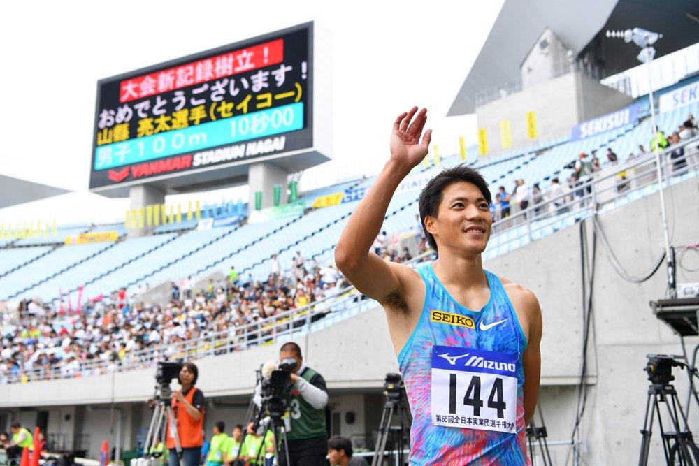 【陸上】山縣亮太 100m 10秒00 日本歴代2位