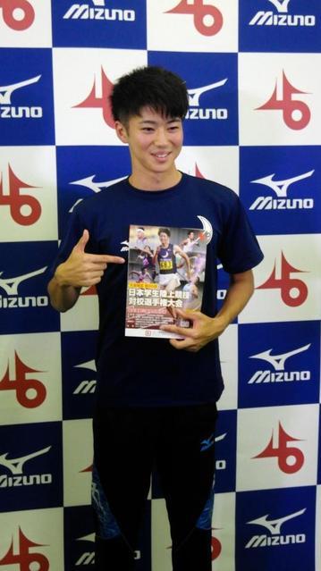 【陸上】日本インカレで出るか9秒台 男子100mで多田VS桐生 大会プログラムでは桐生を押しのけて多田が表紙に
