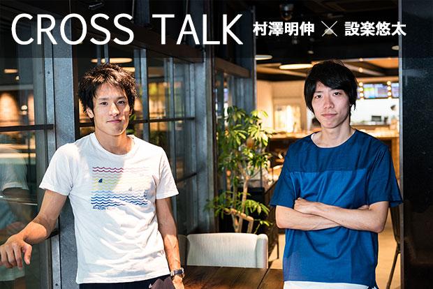 【陸上】設楽悠太(ホンダ)がハーフマラソンの日本記録を更新 1時間0分17秒 10年ぶりに更新