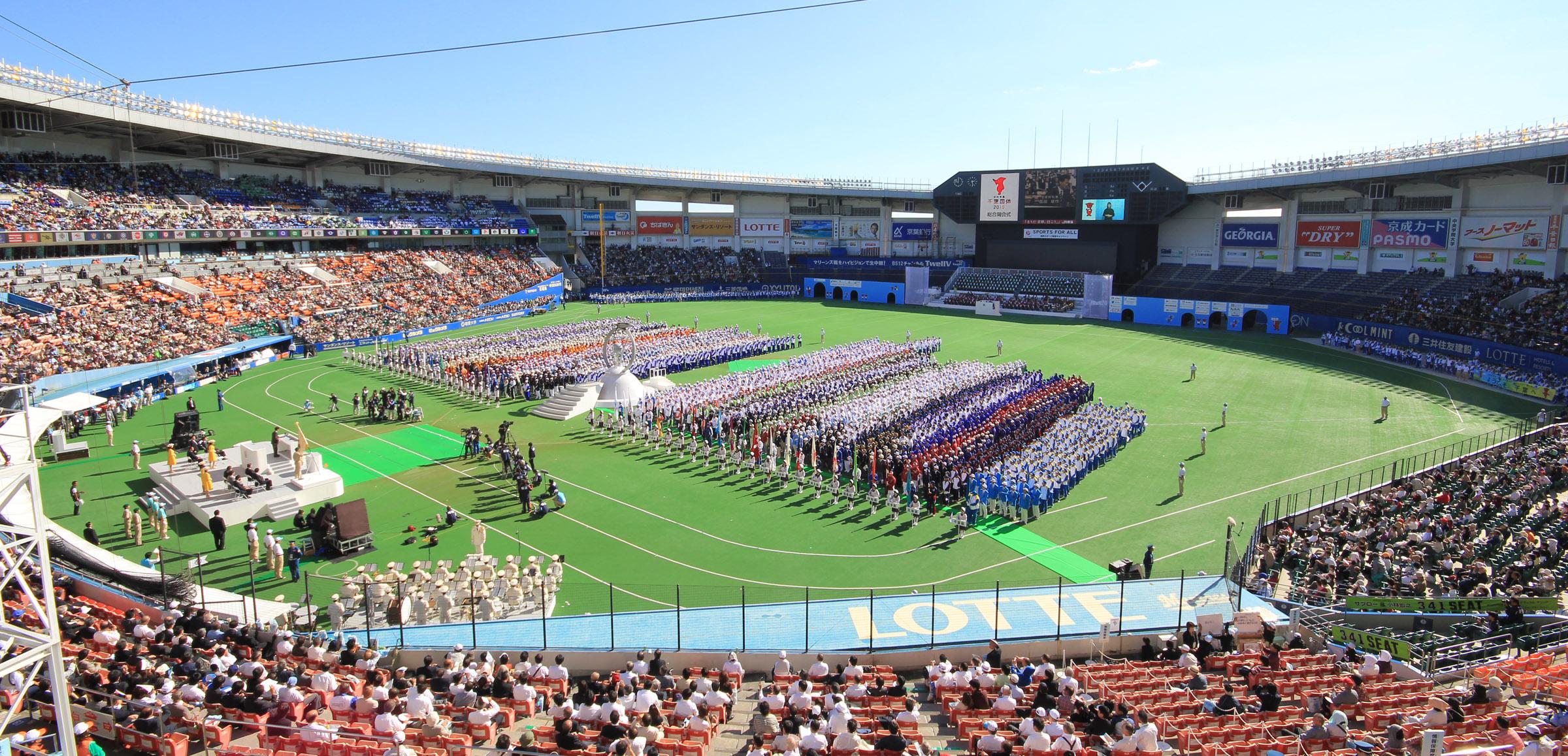 【スポーツ】「国体」から「国スポ」へ、日本スポーツ協会が略称変更を決定:2023年から
