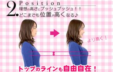 女の胸の大きさ=男の筋肉量で間違ってないよな?