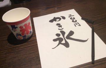 【北海道猛暑】札幌で陸上大会に参加の中学生5人 熱中症か