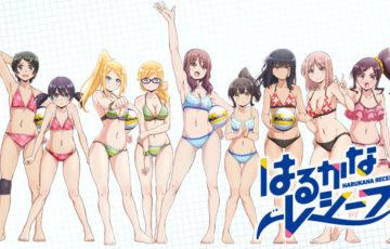 【はるかなレシーブ】遠井成美&立花彩紗はビーチバレー界のアイドル