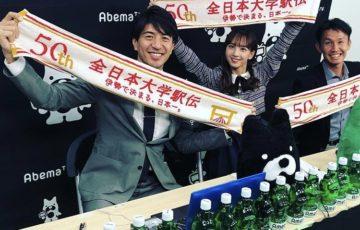 【女子ONLY】2ちゃんが選ぶ駅伝表彰スレ【'17年~】