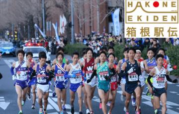 【こちら総合スレ】箱根駅伝208スレ目の継走