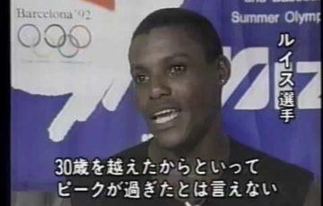【陸上】<20歳怪物サニブラウン>日本新9秒97!カール・ルイス氏絶賛!「ここでうまくやれたら、他でもやれる」
