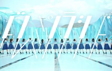 「爽やか」日向坂46がプールで踊る!小坂菜緒センター新曲「ドレミソラシド」MV公開