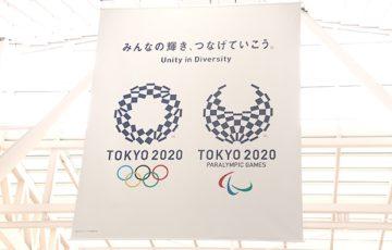 【東京五輪】チケット抽選「申込み手続きが難しかった」が過半数 人気は「開会式」「閉会式」「陸上競技」