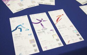 お前ら「東京オリンピックとかテレビでいいわ」僕「やったあああ!チケット当たったあああ!貴重な体験、全力で楽しもっと!^^ワクワク」