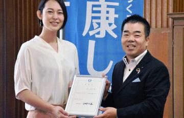 しがスポーツ大使に大山さん 元バレー女子日本代表