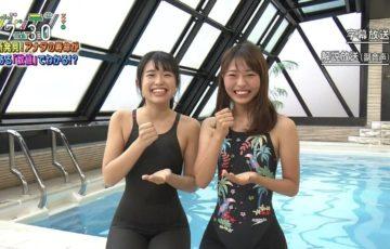 【水泳】スイミング 13コース目【習い事】