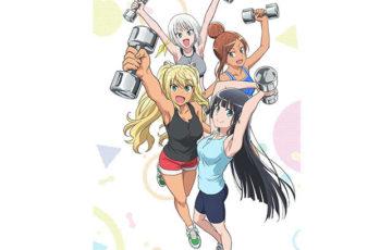 【アニメ】 アニメファンの間で筋トレブーム? 『ダンベル何キロ持てる?』は筋トレのお供に最適