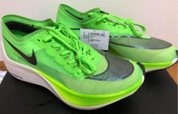 【悲報】日本の陸上界、壊れる 一流長距離選手の目安10000m28分台が73人も大量発生 複数の大学監督が「ナイキの靴のせい」